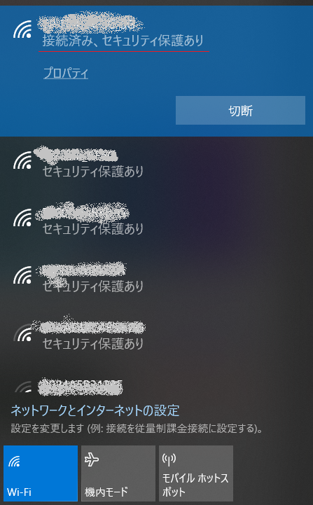 接続 wifi なし インターネット